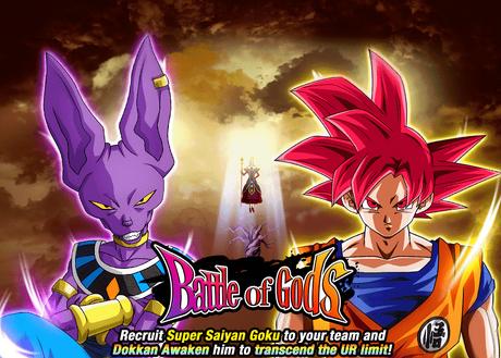 Quest top banner 377