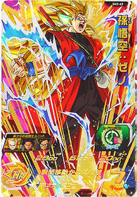 Super-Dragon-Ball-Heroes-Goku-Xeno-SS3