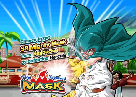 Event the mysterious mask big