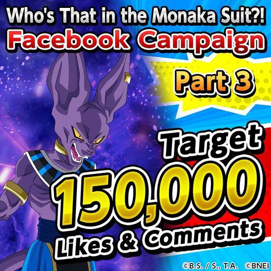 Monaka Campaign 3
