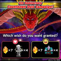 4th countdown wish