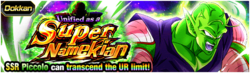 News banner event 554 small