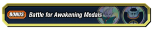Battle for Awakeing Medals