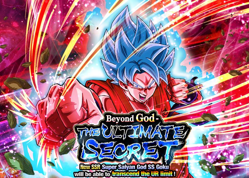 Dokkan Mode - Dragon Ball Z: Dokkan Battle - Super Cheats