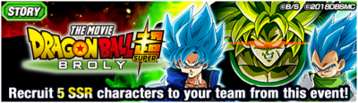 News banner event 355 A3 small