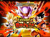 Rare Summon: Super Janemba Extreme Z Dokkan Festival