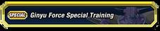 Ginyu Force Training Ginyu