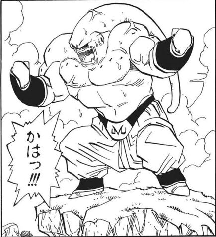 File:Huge Buu (manga).jpg