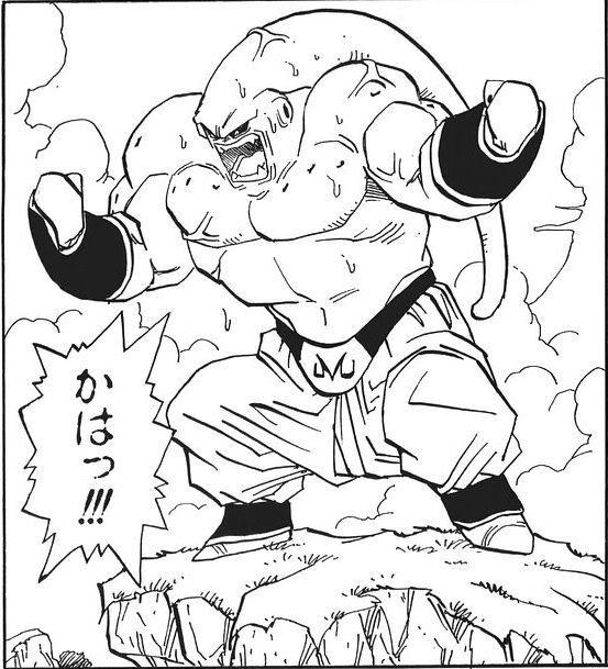 Huge Buu (manga)