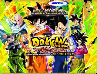 Goku and Vegeta (Angel) Banner