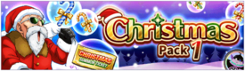 Spshop banner 20191225 xmas-pack small A
