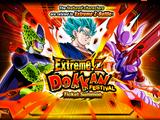 Extreme Z Dokkan Festival: Super Saiyan God SS Vegito