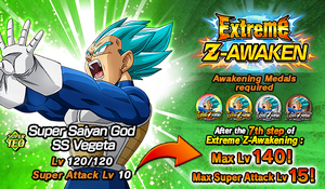 News banner event zbattle 021 2A