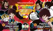 News banner gasha 00315 D2