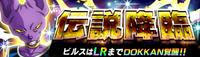 News banner gasha 00573 small