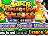 Super Dragon Ball Heroes World Mission Crossover Special Campaign