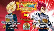 News banner event 549 3B