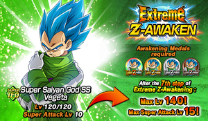 News banner event zbattle 015 2A
