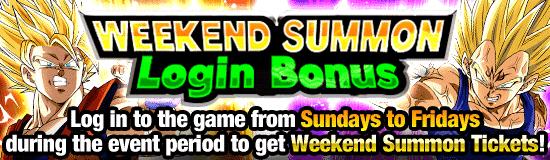 News banner login bonus 20191104 small