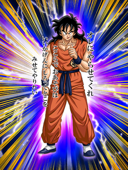 AGL SSR April Fools Yamcha JP art