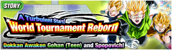 News banner event 374 small