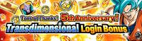 News banner login bonus 20200129 small