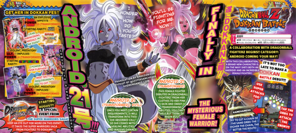 V JUMP 2018 - (Android 21/Other) | Dragon Ball Z Dokkan