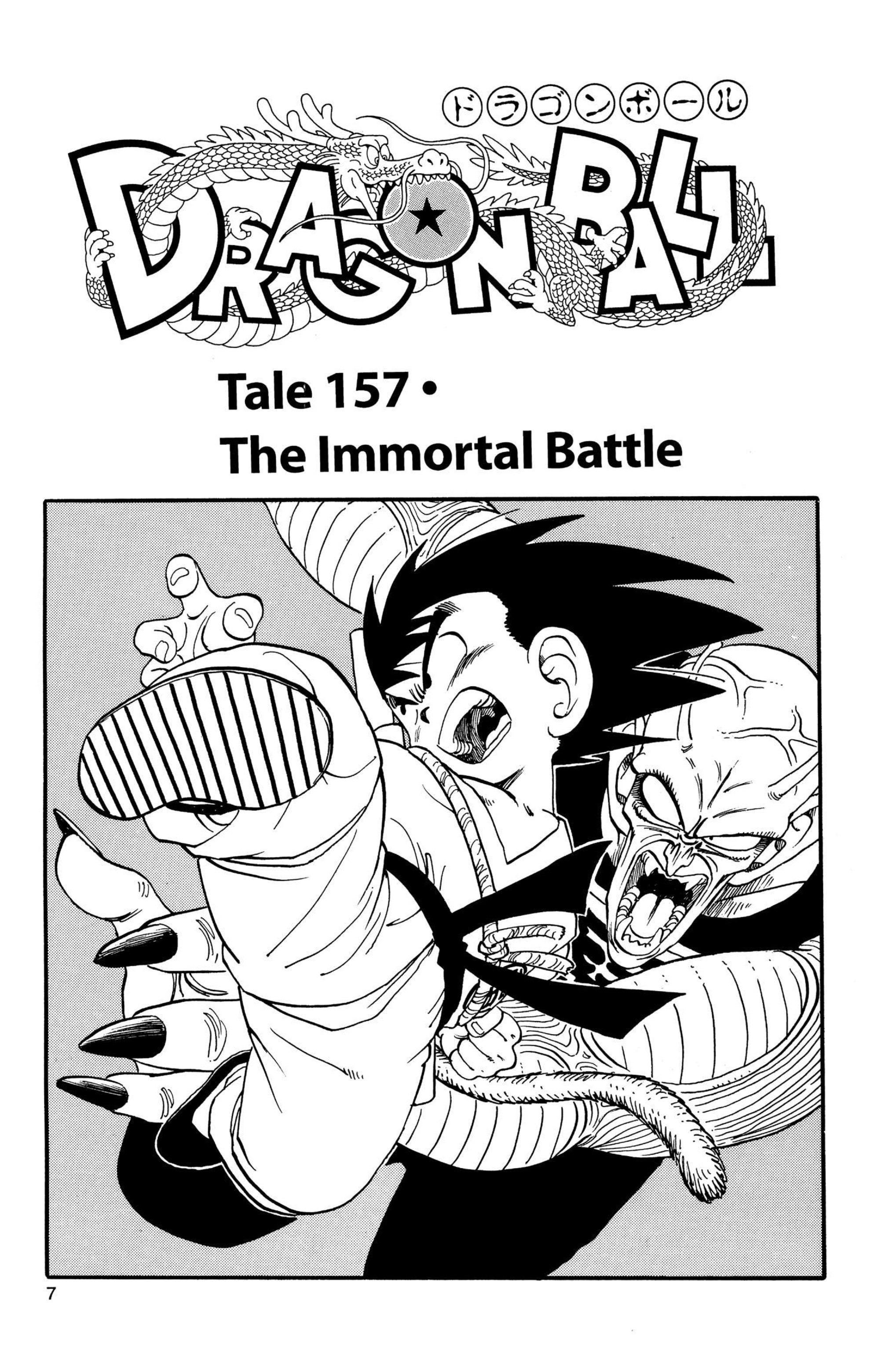 Dragon Ball v14-007