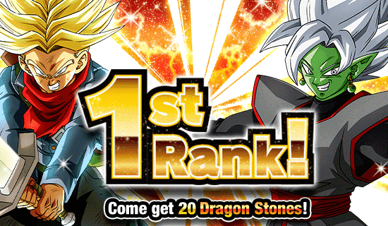 1st Rank Thank-You 2019 2