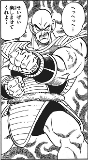 Nappa Inevitable Preemptive Strike Origin