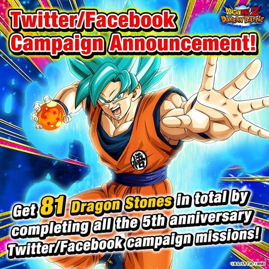 Facebook 5th announcement