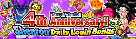 EN news banner login bonus 20190129 small D 1