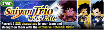 News banner event 375 small A
