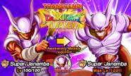 News banner event 506 1B