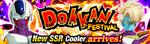 News banner gasha 00638 small