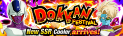 News banner gasha 00638 small