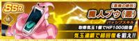 Chara banner 1006720 small
