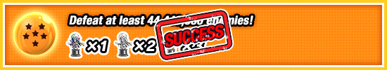 News banner plain camp 20190129 ultimate dragonball F EN