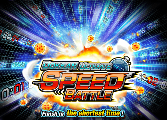 Event speed battle big