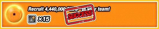 News banner plain camp 20190129 ultimate dragonball A EN
