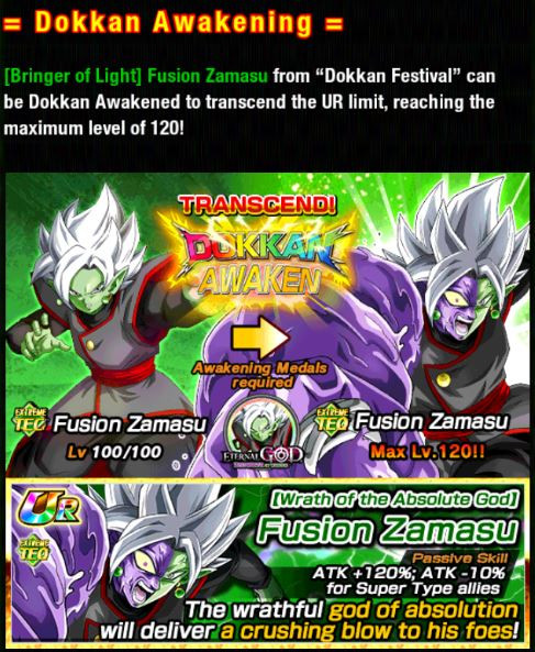 global cannot awaken blakc goku and fusion zamasu dragon ball z