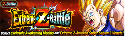 News banner event zbattle 013 small
