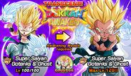 EN news banner event 171 A