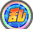 Awakening Medals: Ultimate Clash Medal