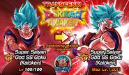 EN news banner event 514 1 B