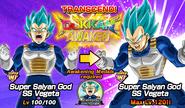 EN news banner event 524 1B