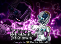 Event vicious mechanical monarch big
