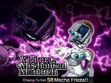 Vicious Mechanical Monarch