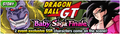 News banner event 330 small
