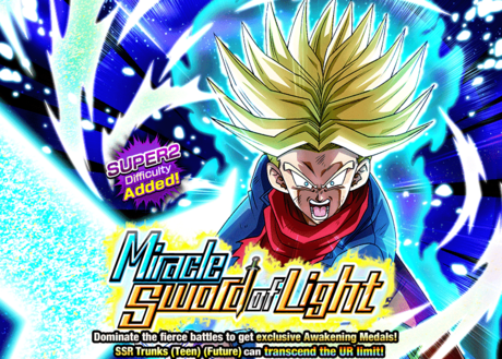 Trunks Event